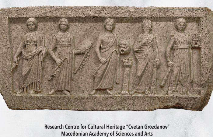 Охрид и Балканот, Археолошки погледи